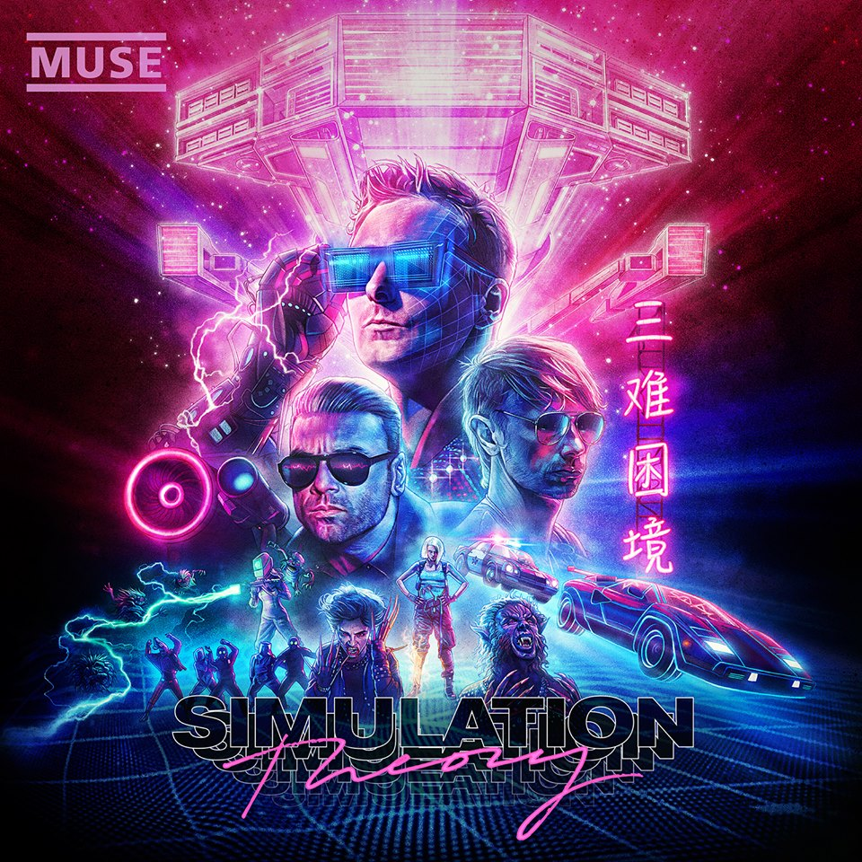 Muse Simulation Theory Album Artwork